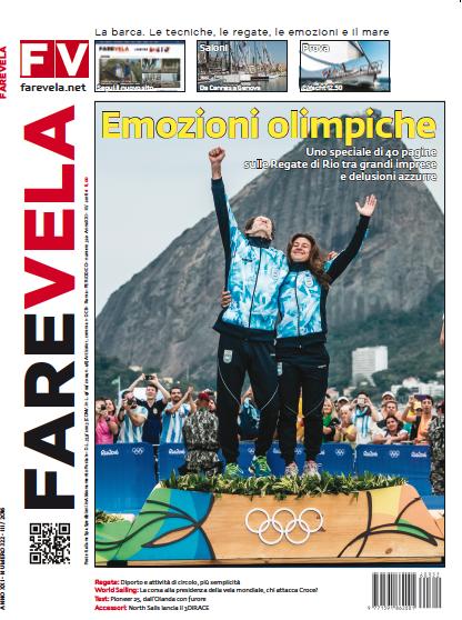 farevela-logo-magazine-c-yacht-1250